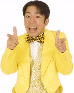 刑事ゼロSP2020 キャストダンディ坂野