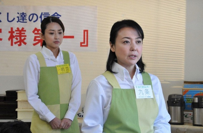 ドラマ【警視庁・捜査一課長2020】3話
