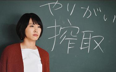 逃げ恥特別編 ネタバレ10