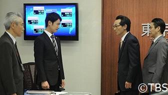 半沢直樹2013-3話