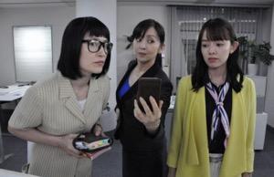 【警視庁・捜査一課長2020】12話