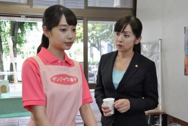 【警視庁・捜査一課長2020】14話のネタバレ