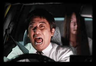 ほん怖 タクシードライバーは語る