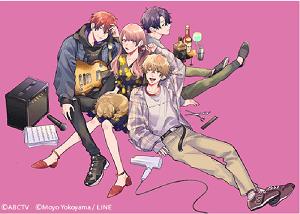 3Bの恋人(漫画)