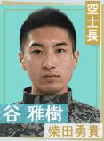 リコカツ 柴田勇貴