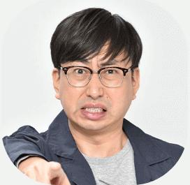 カラフラブル-おいでやす小田