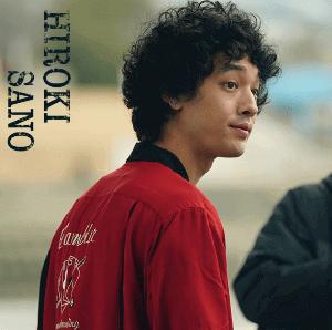 佐野弘樹  映画【FUNNY BUNNY】のキャストと相関図!主演・中川大志が舞台映像化でダークヒーローに