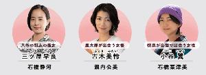 【大豆田とわ子と三人の元夫】相関図
