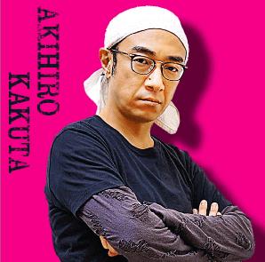 角田晃広  映画【FUNNY BUNNY】のキャストと相関図!主演・中川大志が舞台映像化でダークヒーローに