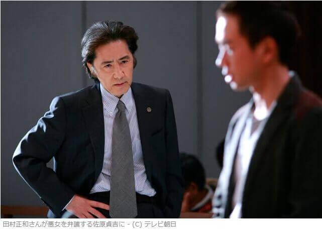 疑惑(2009)