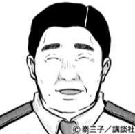 伊賀崎秀一