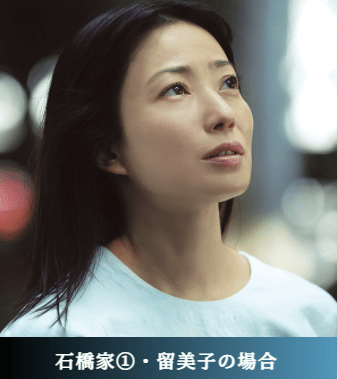 映画【明日の食卓】