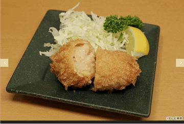 01魚介クリームコロッケ