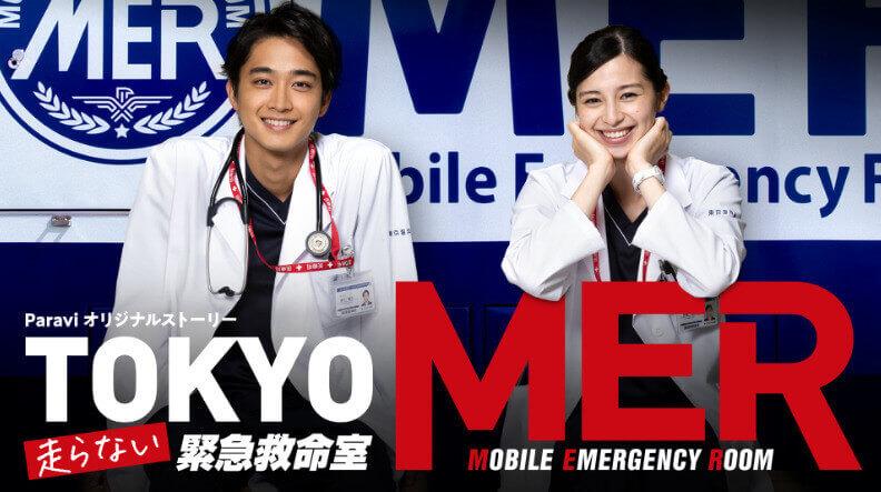 TOKYOMER-スピンオフ