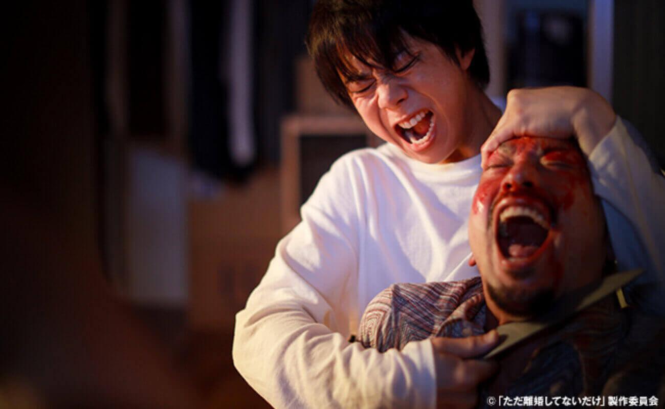 ただ離婚してないだけ  【ただ離婚してないだけ】8話ネタバレと感想!正隆(北山宏光)と雪映の狂気と幸せ!